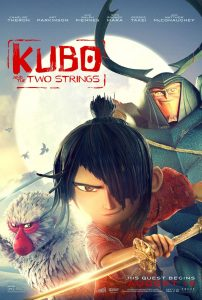 kkbo-and-the-two-strings